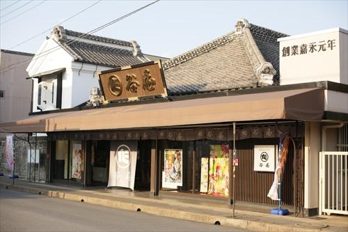 【振袖の帯結び】アレンジ次第でワンランク上の後ろ姿に!香取市の谷屋呉服店です。