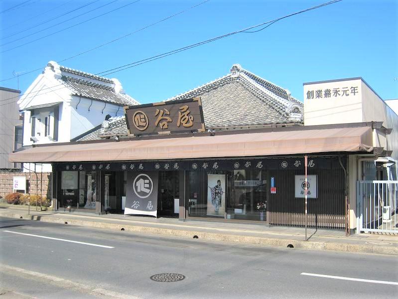 【そもそも振袖とは?】香取市の谷屋呉服店です。