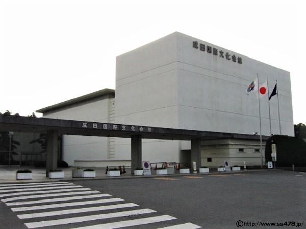 【2020年 成田市の成人式日程が発表されました! 千葉県香取市の谷屋呉服店です】